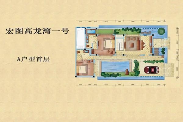 宏图·高龙湾1号
