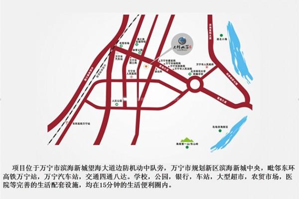 木棉山庄交通图