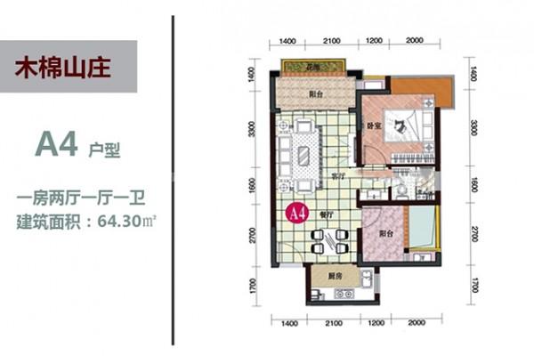 木棉山庄户型图