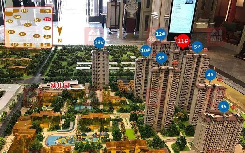 贷款购买新房和贷款购买二手房的区别